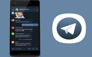 Telegram vs Telegram X: what to choose?