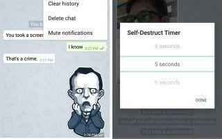 Telegram self-destruct messages
