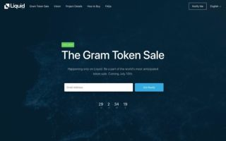 Liquid cryptocurrency exchange – is it worth it to buy a Gram