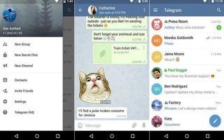 Screenshots in Telegram
